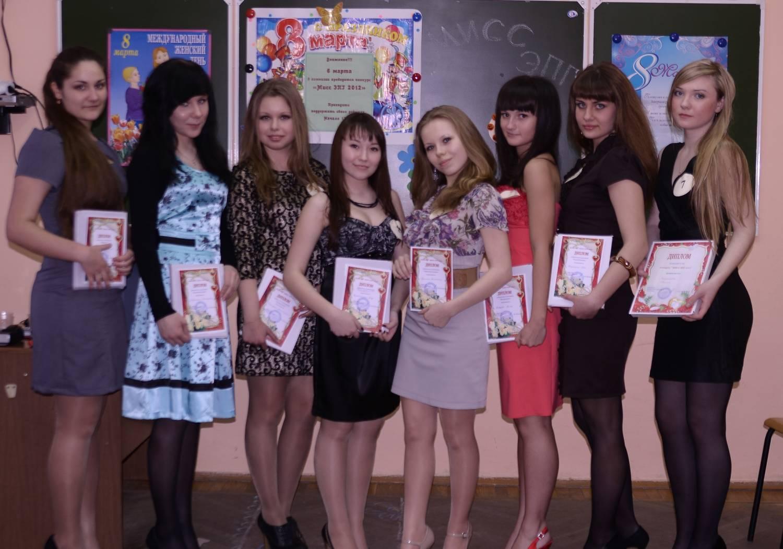 Проведение конкурса мисс школа